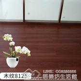 地板貼紙防水加厚耐磨PVC自粘地板墊免膠家用臥室客廳環保地板革 居樂坊生活館YYJ