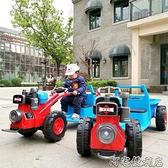 兒童電動手扶拖拉機玩具車可坐人四輪雙人童車男女孩子充電特大號 阿宅便利店