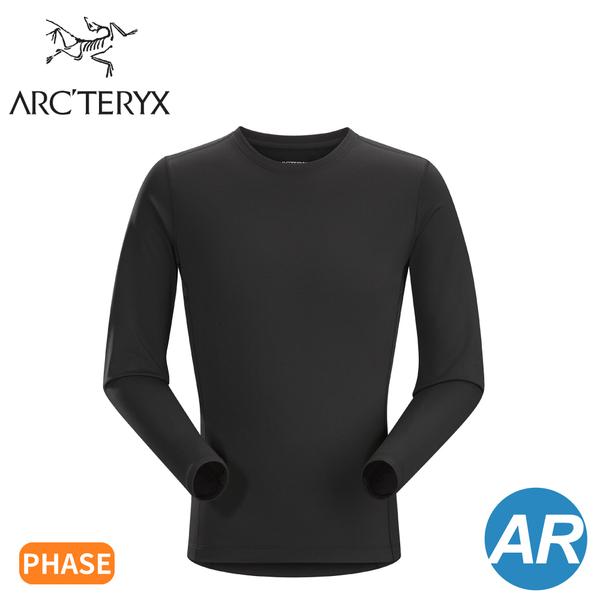 【ARC'TERYX 始祖鳥 PHASE AR 保暖內層圓領衫《黑》】16260/吸濕排汗/內衣/長袖上衣