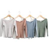 秋冬新品[H2O]兩面穿顯瘦羅紋線衫 - 綠/灰/粉/淺藍色 #0630021