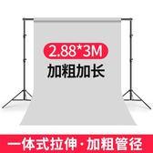 攝影背景架 2.88*3米拍照背景布支架攝影棚燈人像直播背景架器材