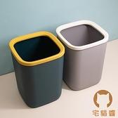 方形垃圾桶家用客廳臥室簡約無蓋素色垃圾筒【宅貓醬】