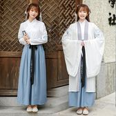 (交換禮物)改良漢服男古裝女仙女 飄逸 清新淡雅學生廣袖大氅繡花襦裙中國風