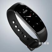 防水智慧手環小米3監測男女華為oppo運動彩屏手錶計步器xw