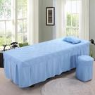 促銷美容床罩單件按摩床罩美容美體床罩190 *80  185* 70訂做