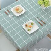田園餐桌布防水防油防燙免洗桌布PVC塑料台布餐廳長方形茶幾桌墊 全館免運
