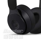 【曜德  加贈收納袋】Beats Solo Pro Wireless 無線藍牙降噪 耳罩式耳機 6色 可選