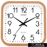 掛鐘靜音電子掛鐘方形客廳鐘表現代簡約時鐘創意多功能液晶石英鐘家用快速出貨