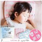 三層3D印花嬰兒透氣午睡枕 手枕 可水洗
