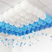 啞光氣球吊墜雨絲氣球套餐兒童成人生日布置用品爛漫主題裝飾掛飾