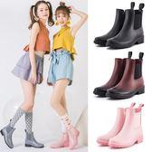 雨鞋女雨靴成人短筒夏季防滑布洛克松緊低幫水鞋女士膠鞋