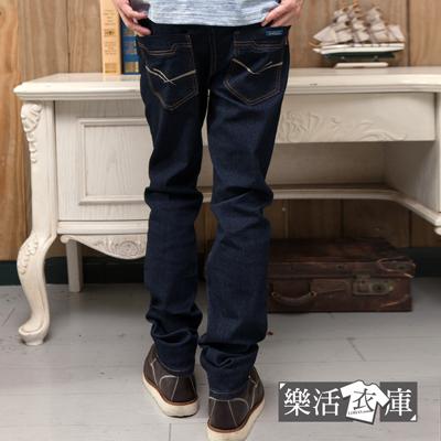 【7266】簡約雙線原色伸縮小直筒牛仔褲(深藍)● 樂活衣庫
