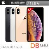 Apple iPhone Xs 512GB 5.8吋 智慧型手機-附滿版保護貼+保護殼+傳輸線保護套+加長充電線(六期零利率)