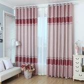 窗簾簡約現代臥室客廳陽臺平面落地窗全遮光 1.5X2.7公尺 3色可選 可定做 下殺85折