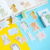 【BlueCat】萌寵集市盒裝貼紙 (50入)