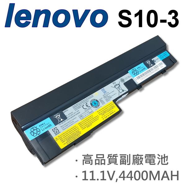 LENOVO S10-3 6芯 日系電芯 電池 Y663157 L09C3Z14 L09C6Y14 L09M6Y14 3ICR19/65-2 121001141 121000930