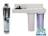 美國EVERPURE賓特爾愛惠普S104三道式烤漆吊片淨水器.過濾器QL2濾頭蓋,3400