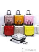 兒童拉桿箱書包男女寶寶行李箱20寸卡通兒童旅行箱學生登機箱 ciyo黛雅