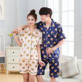 春夏季情侶絲綢睡衣男女短袖短褲絲質韓版性感襯衫睡裙家薄款居服