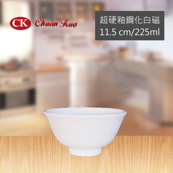 【CK】Rice Bowl 飯碗 (120入)