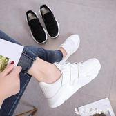 運動鞋女休閒運動鞋女韓版ulzzang原宿百搭夏季透氣小白跑步鞋子 艾家生活館