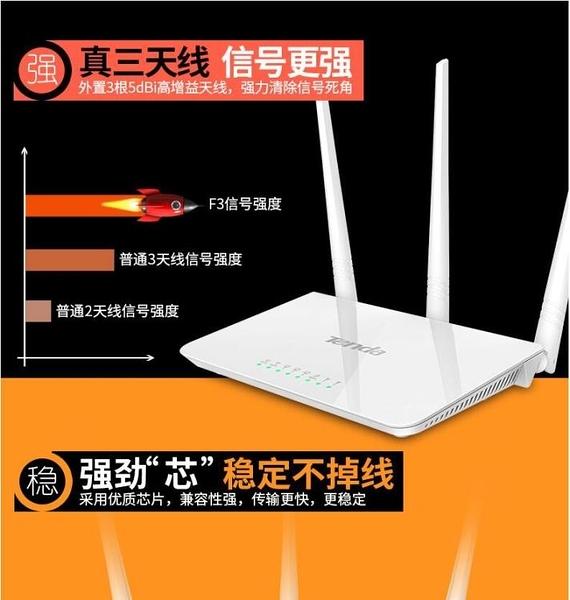無線路由器wifi 家用 高速穿牆王 宿舍學生寢室中小戶型覆蓋 【雙十一狂歡】