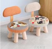兒童實木小凳子靠背家用矮凳寶寶時尚創意椅子簡約客廳換鞋小板凳 卡布奇诺