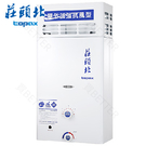 【買BETTER】莊頭北熱水器 TH-5107RF(原TH-5106RF改款)加強抗風熱水器(10L)★送6期零利率