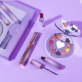 超火美妝套裝眼影盤口紅初學者化妝品彩妝用品套盒全套組合裝 交換禮物