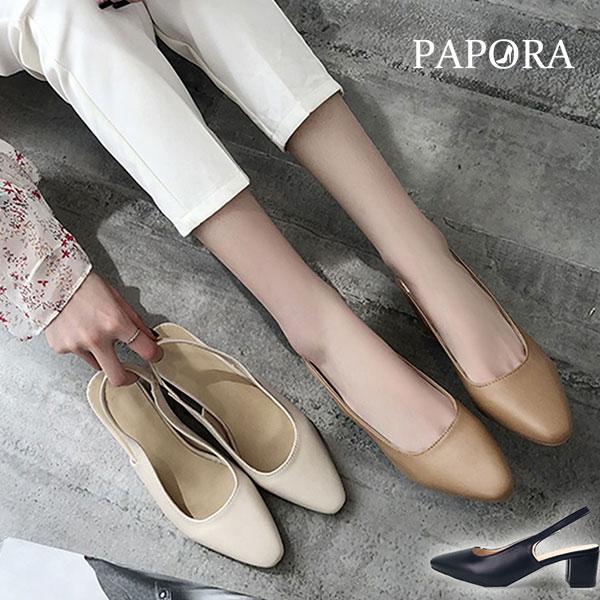 素面上班百搭包鞋跟鞋KP106米/卡其PAPORA