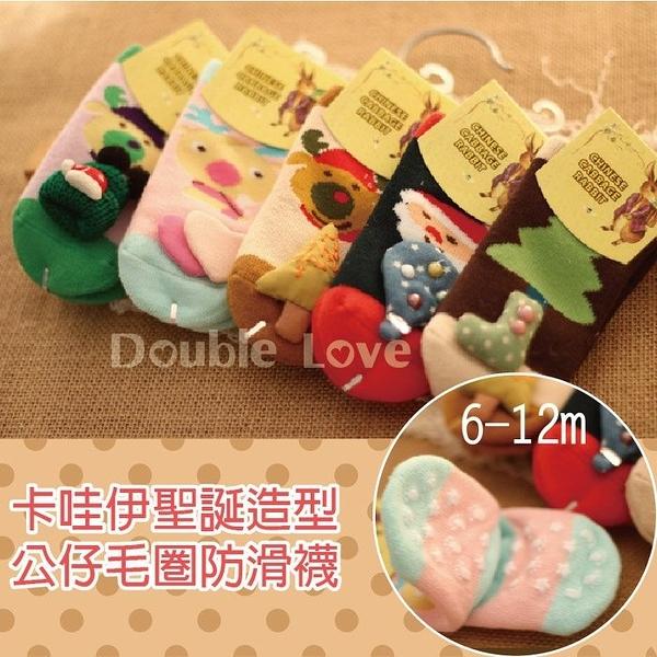 【JB0021】韓國外貿寶寶秋冬保暖毛圈襪 聖誕立體動物襪 卡通公仔襪 毛襪 聖誕禮物(6-12M)