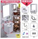 (E款全套含鏡) 洗手盆衛生間三角陽臺洗臉盆櫃組合陶瓷簡易面池掛牆式