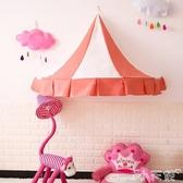 兒童帳篷半圓讀書角拍攝幼兒園裝飾兒童公主少女房間臥室帳篷JD 新年禮物