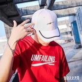 棒球帽男嘻哈時尚潮流韓版百搭帥氣鴨舌帽個性夏季 FR13140『俏美人大尺碼』