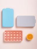 家用硅膠冰格帶蓋 制冰神器制冰盒 自制冰塊模具冰