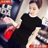 小半高領短袖t恤女2018新款韓版修身黑色上衣緊身拼接體恤『摩登大道』