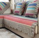 沙發墊坐墊防滑沙發蓋巾-lou21001...