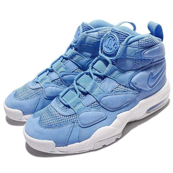 Nike 籃球鞋 Air Max 2 Uptempo 95 AS QS 藍 白 麂皮 經典復刻 北卡藍 水滴鞋 男鞋 女鞋【PUMP306】 922931-400