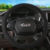 汽車方向盤套 通用型汽車把套超手感透氣防滑吸汗亞麻布藝四季方向盤套igo 俏腳丫