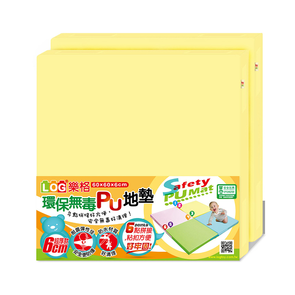 【LOG 樂格】超厚6cm環保無毒PU拼接地墊 -粉黃(2片/組) (60X60cmX厚6cm)