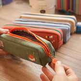 雙十二狂歡 中小學生筆袋簡約時尚文具盒筆包男女用大容量可愛鉛筆袋盒 挪威森林