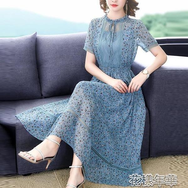 洋裝春夏新款很仙氣的雪紡連身裙氣質收腰顯瘦短袖中長款碎花裙子 快速出貨