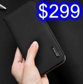 DD WISH系列真皮插卡掀蓋皮套 三星 Note10/Note10+ 高質感手機保護套