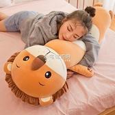 長抱枕 軟長條睡覺圓柱抱枕公仔創意懶人毛絨玩具兒童枕頭娃娃玩偶 【新年免運】