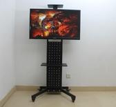 視頻會議高檔32-70液晶電視機落地支架行動推車顯示器支架展示架 星河