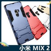 Xiaomi 小米 MIX 2 變形盔甲保護套 軟殼 鋼鐵人馬克戰衣 防摔全包帶支架 矽膠套 手機套 手機殼