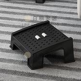 腳踏凳辦公室腳蹬神器家用沙發墊腳凳放腿凳踩腳創意腳踏板擱腳凳【白嶼家居】