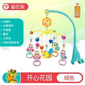 新生嬰兒寶寶床鈴0-1歲3-6-12個月玩具音樂旋轉床頭鈴搖鈴 任選一件享八折