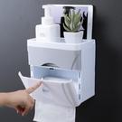 紙巾盒-衛生間廁所紙巾盒免打孔捲紙筒抽紙廁紙盒防水衛生紙置物架手紙盒【快速出貨】