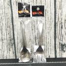 LINOX 銀世代316小叉、小匙 湯匙 叉子 水果叉 攪拌匙